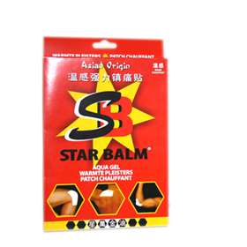 Star Balm Extra Strength Patches 4