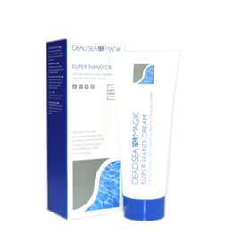 Dead Sea Spa Magik Super Hand Cream 75ml